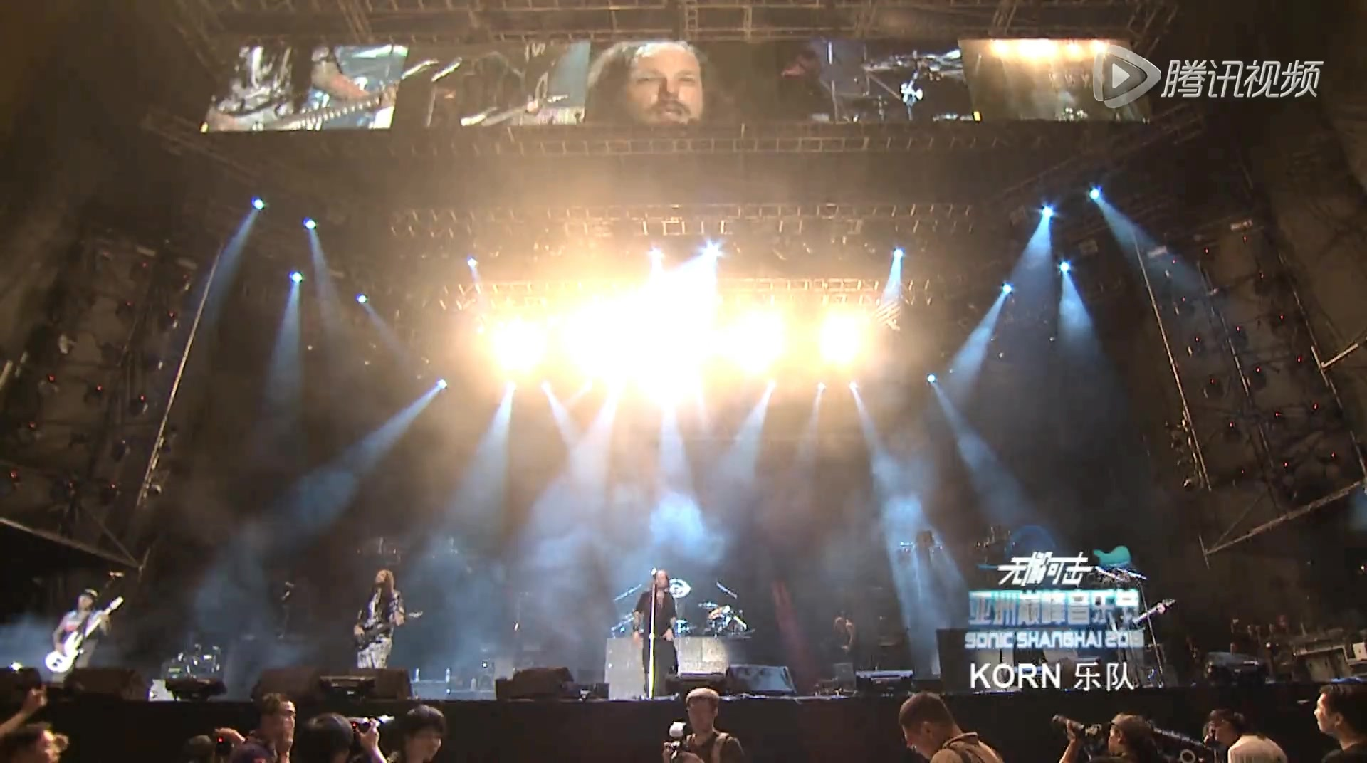 KoRn 2013-08-17 Shanghai Outdoor Stadium, Shanghai, China (Webcast HD 1080)