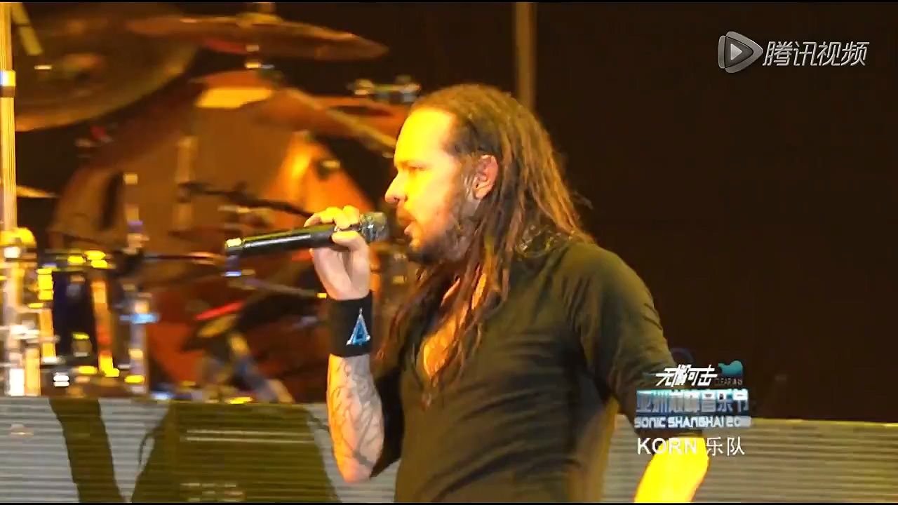 KoRn 2013-08-17 Shanghai Outdoor Stadium, Shanghai, China (Webcast HD 720)