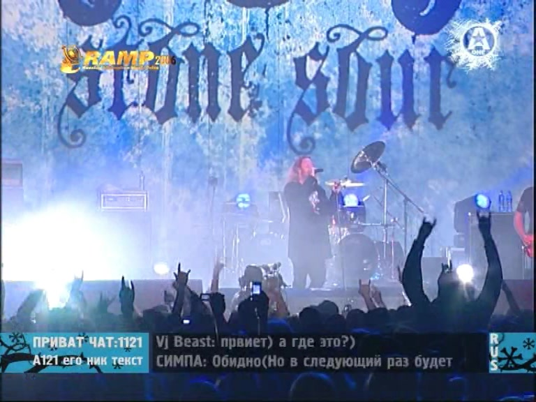 Stone Sour 2006-10-18 RAMP Awards, Luzhniki Sports Palace, Moscow, Russia (Transfer 2)