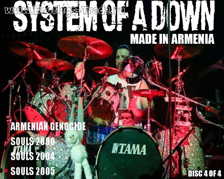 System Of A Down 2015-04-23 Made In Armenia